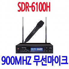 SDR-6100H  900MHZ 무선마이크