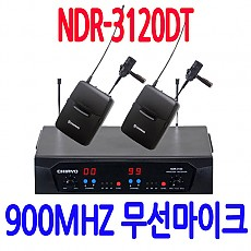 NDR-3120DT 900MHZ 무선마이크