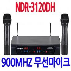 NDR-3120DH  900MHZ 무선마이크