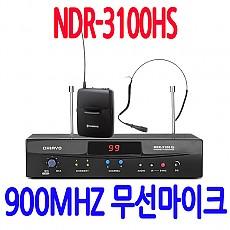 NDR-3100HS  900MHZ 무선마이크