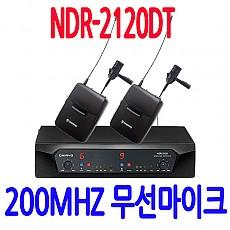 NDR-2120DT  200MHZ 가변 무선마이크