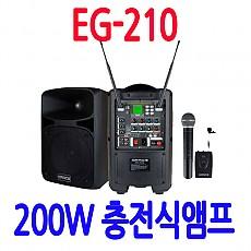 EG-210 200W 충전식앰프