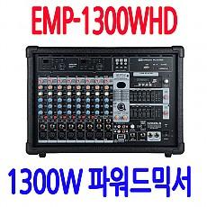 EMP-1300WHD 1300W 믹서앰프